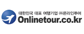onlinetour.co.kr