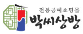 koreasang.co.kr