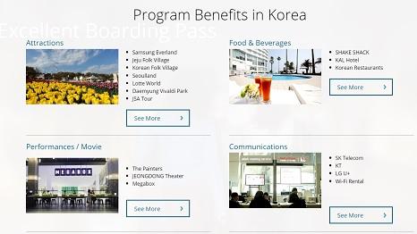 KOREN AIRi eelised KOREA-s - Kupongi kood