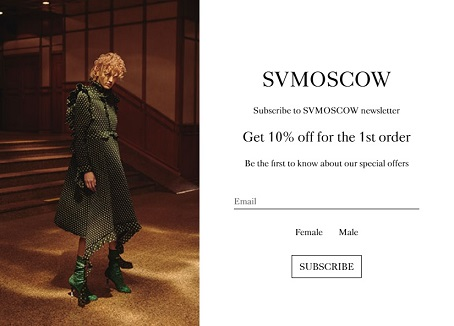 SVMOSCOW Code promotionnel